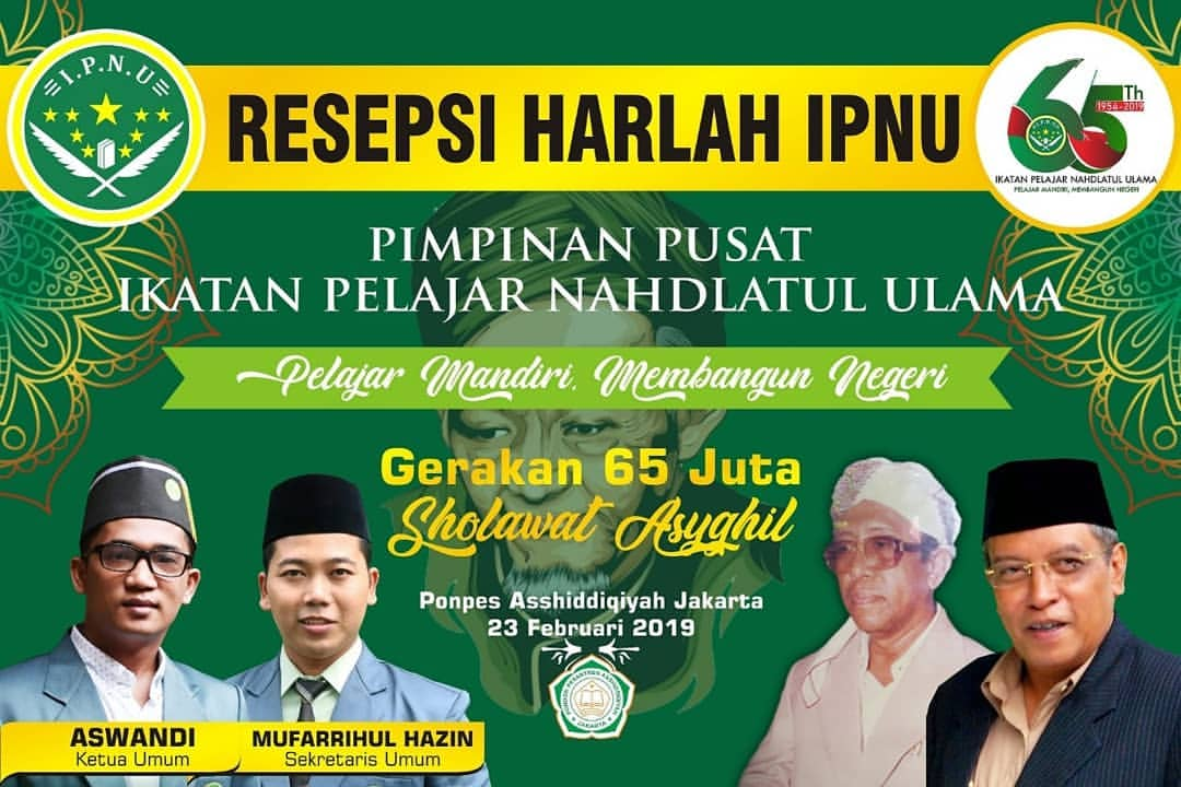 Harlah Ke-65, PP IPNU Gelar Lomba Video